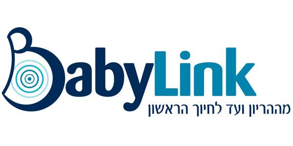 מיתוג לבייבי לינק המעניקה ביטחון ושקט נפשי בתקופת ההיריון