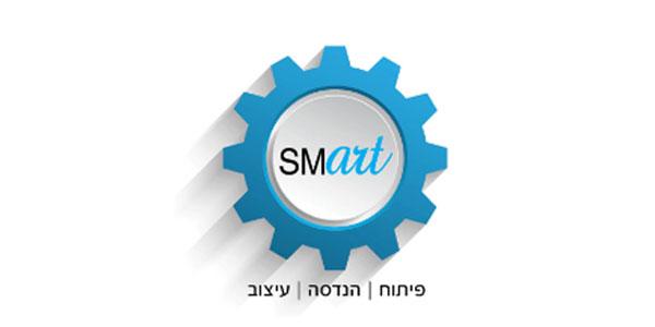 שם לחברה עתירת ידע וחוכמה המתמחה בפיתוח מוצרים