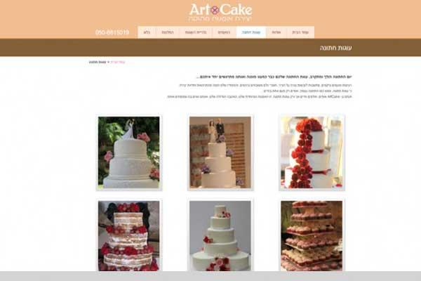 תוכן לאתר ארט קייק, עוגות ששווה להתחתן בשבילן
